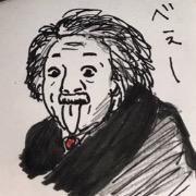 riಠ_ಠsaさん