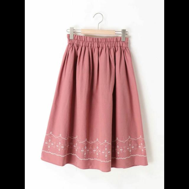 ehka sopoのミモレ丈スカートを使った着回しを募集します。