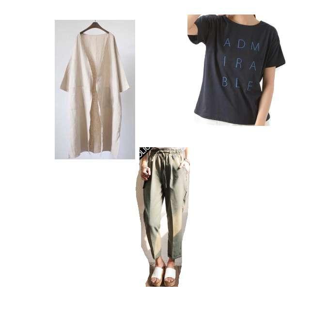 Netstarのカーディガン、Green ParksのTシャツ/カットソー等を使ったコーデ画像