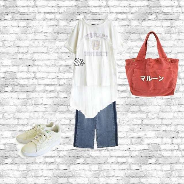「変形、チュール、Tシャツ、ねじれスリーブ、リメイク風、ワイドデニム、ワイドパンツ、キャンバス、トートバッグ、プーマ、スニーカー、テニスシューズ、ケミカルロゴ、?」に関するw closetのTシャツ/カットソー、e-zakkamania storesのワイドパンツ等を使ったコーデ画像