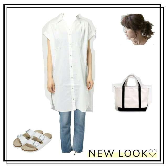 Discoatのシャツ/ブラウス、YANUKのテーパードパンツ等を使ったコーデ画像