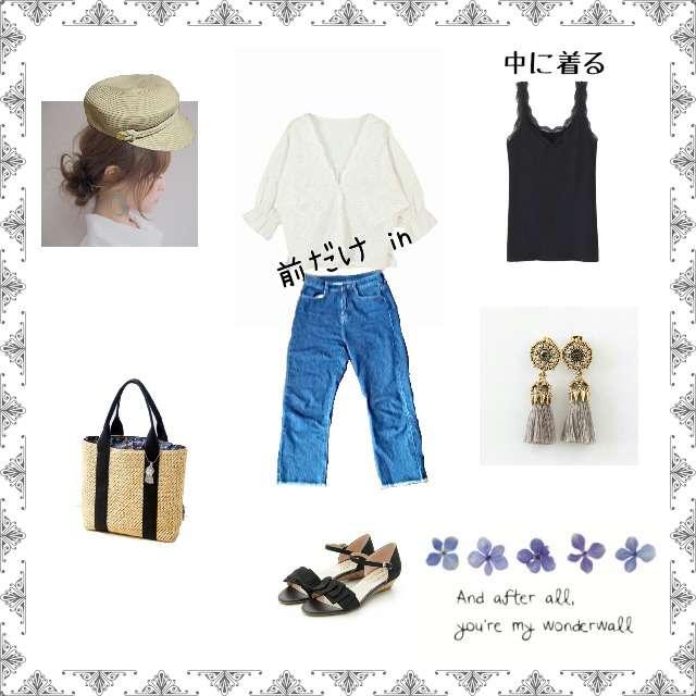 「シンプル、おでかけ」に関するUNIQLOのキャミソール/タンクトップ、Marie Hillのシャツ/ブラウス等を使ったコーデ画像