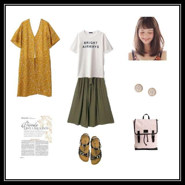 「ボーイッシュ・マニッシュ、おでかけ」に関するbellemaisonのTシャツ/カットソー、RETRO GIRLのワイドパンツ等を使ったコーデ画像