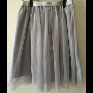 このコーデで使われているany SiSのスカート[グレー]