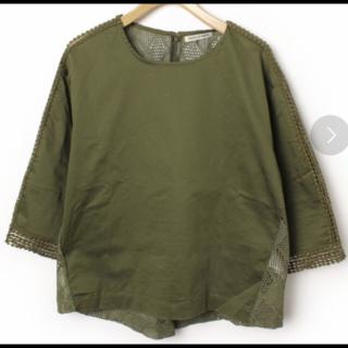MARILYN MOONのシャツ/ブラウス