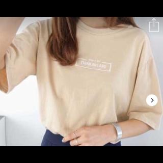 このコーデで使われているTシャツ/カットソー[ベージュ]