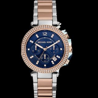 このコーデで使われているMICHAEL KORSの腕時計[ネイビー]