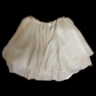 不明のスカート