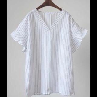 このコーデで使われているNetstarのシャツ/ブラウス[ホワイト]