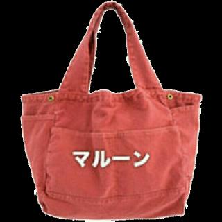 このコーデで使われているe-zakkamania storesのトートバッグ[レッド]